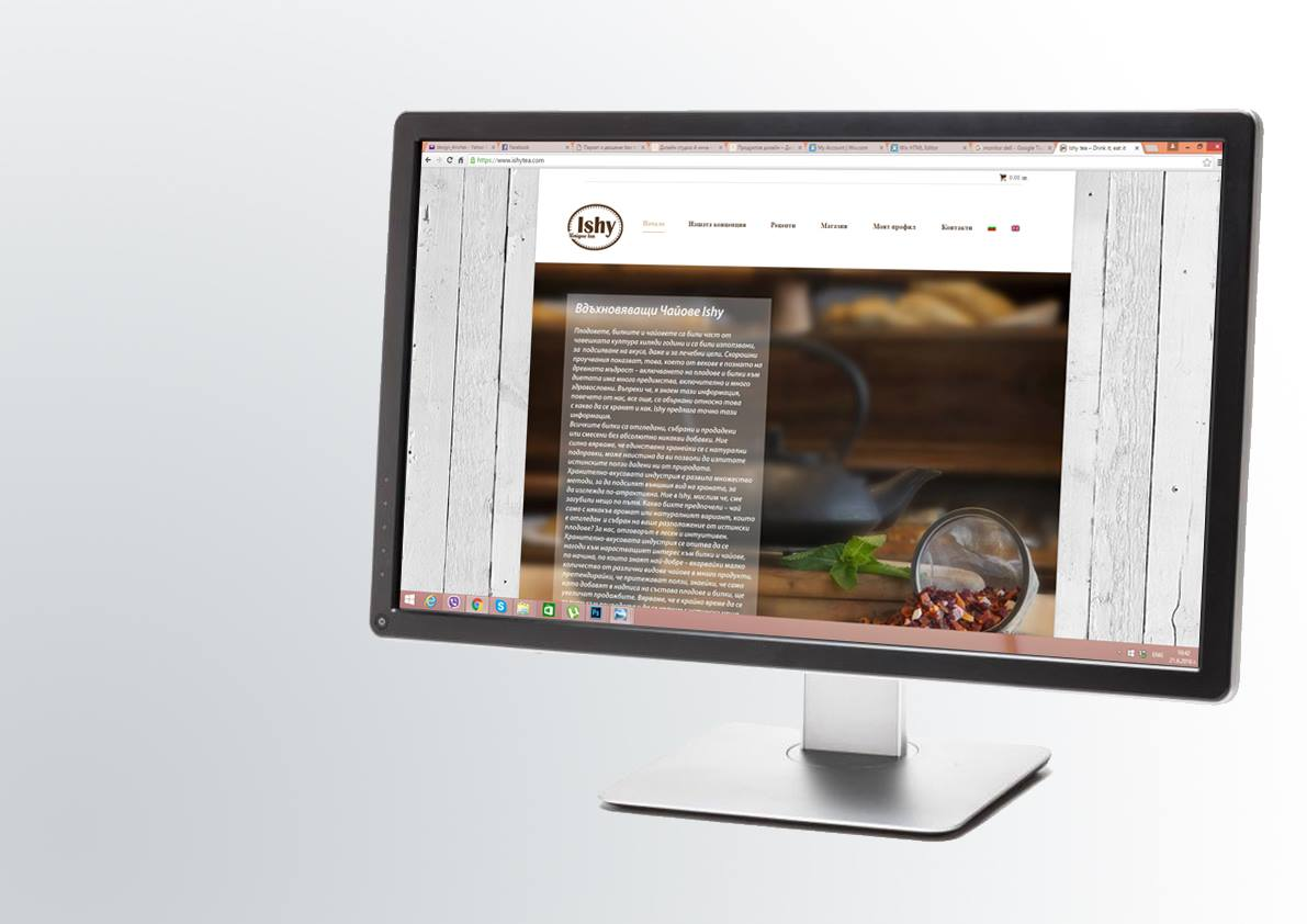 Web design - uslugi Sofiq