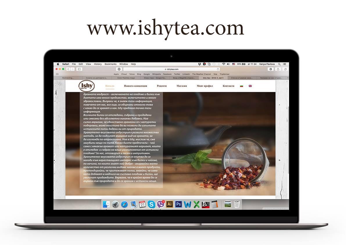Web design - ishytea.com