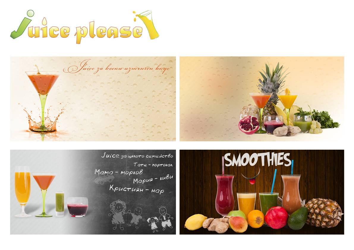 Web design - baner juiceplease.bg
