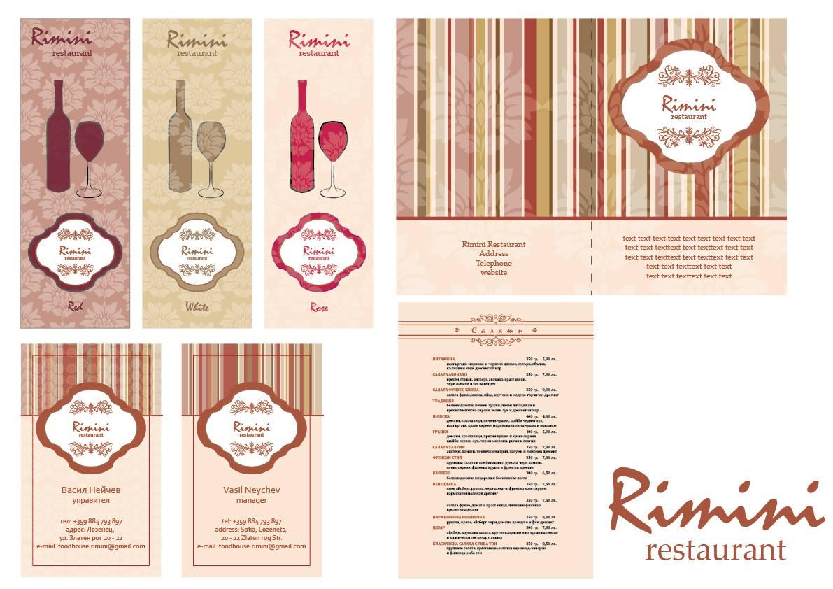 Grafichen dizajn - winena lista za zavedenie