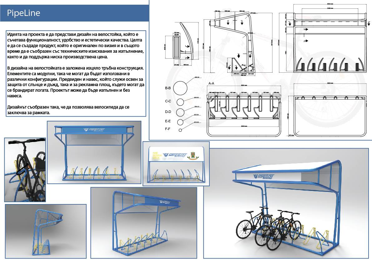 Produktov dizajn - velostojka za gradksa sreda